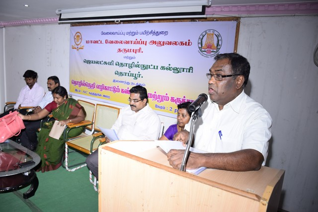 """Competitive Exams and Improving """"Self Development and Self Confidence"""" – 26.10.2016"""